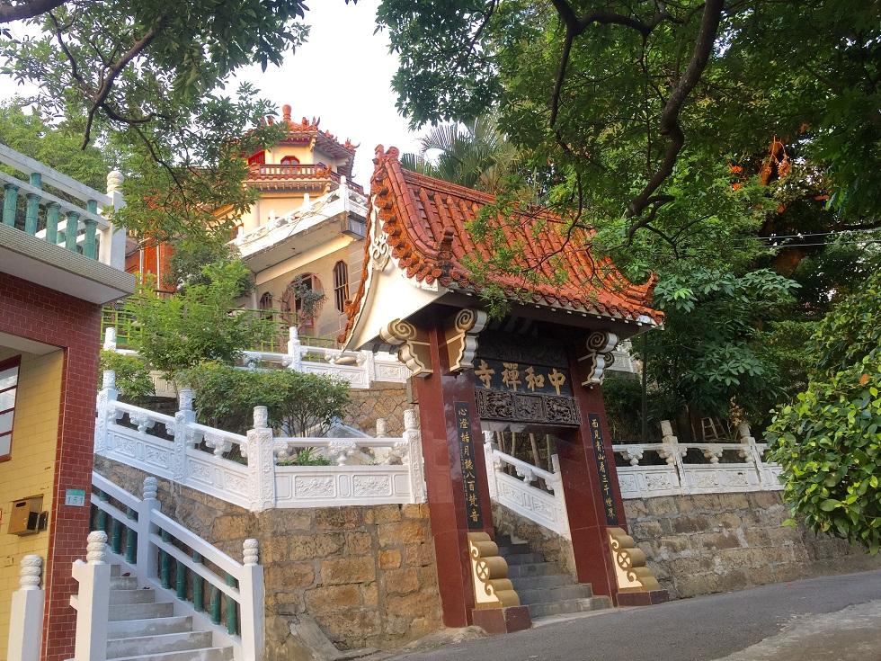 中和禪寺1